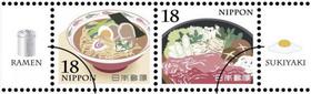 2015「ラーメン」「すき焼き」.jpg
