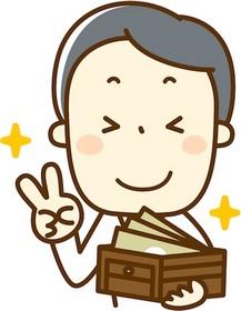 2070万円.jpg