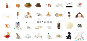 もみじ市2014.jpg