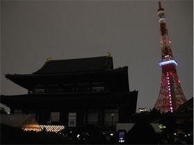 東京タワー消灯.jpg