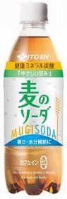 麦のソーダ.jpg