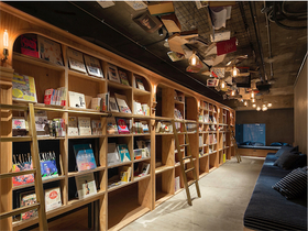 BOOK_AND_BED_TOKYO_1.jpg