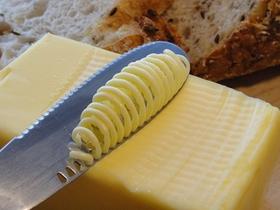 ButterUpナイフ_1.jpg